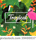 tropical, leaf, vector 39400037
