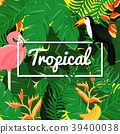 Tropical Background. Summer Design. Vector. 39400038