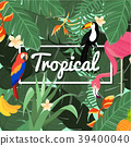 Tropical Background. Summer Design. Vector. 39400040
