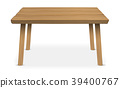 real wood table on a white background 39400767