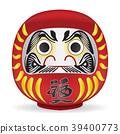 Japan Daruma doll Translation on body is Fortune 39400773