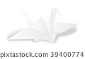 origami crane white paper bird vector isolated 39400774