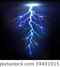 Lightning of blue with a black background 39401015