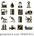 Oil industry icons. Vector illustrations. 39401421