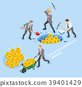 Business man use pickaxe working coin mine. 39401429
