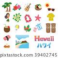 夏威夷 圖標 Icon 39402745