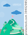 Web Template,Mountain Flat Design,Vertical 39402985
