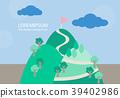 Web Template,Mountain Flat Design,Horizontal 39402986