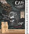 饮料 粉笔板 咖啡 39403154
