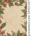 잎, 벡터, 성분 39403167