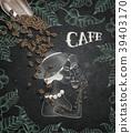 벡터, 음료, 커피 39403170
