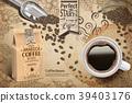 음료, 컵, 커피 39403176