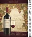 Red wine ads 39403180