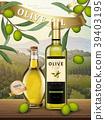 Olive oil ads 39403195