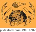 Butchery shop promotion logo 39403207