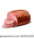 Smoked ham isolated 39403209
