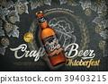 Craft beer ads 39403215