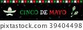 หมวก,มาราคัส,เม็กซิกัน 39404498