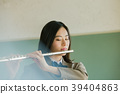吹长笛的女学生 39404863