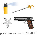 Weapons set collection 39405046