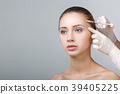 woman getting cosmetic injection 39405225