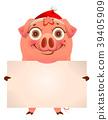 pig, vector, animal 39405909