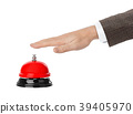 Hand and service ring bell 39405970