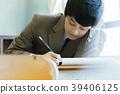 남자, 남성, 공부 39406125