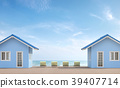Small house terrace 3d render 39407714