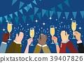 Cheering hands illustration 39407826