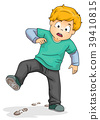 Kid Boy Dirty Shoes Illustration 39410815