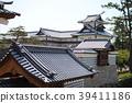 Kanazawa castle ruffle 39411186