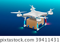 Postal white Drone Landed with carton box Package 39411431
