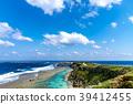 바다, 미야코 섬, 미야코지마 39412455