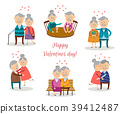 vector couple senior 39412487