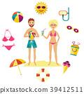 vector, summer, holiday 39412511