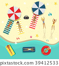 矢量 矢量图 海滩 39412533