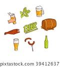 vector, beer, cartoon 39412637