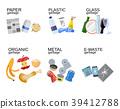 Garbage sorting food waste, glass, metal 39412788