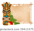 Wooden Tiki mask and bamboo signboard 39413375