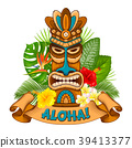 Wooden Tiki mask and signboard of bar 39413377
