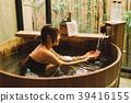 Onsen series: Asian woman taking a bath 39416155