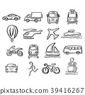 icons of transportation set with gray shadow  39416267