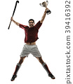 field hockey player man isolated silhouette white 39416392