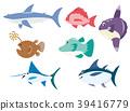 바다의 물고기 7 종 39416779