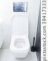 Moder luxury bathroom 39417333
