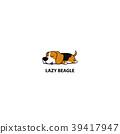 Lazy dog, cute beagle puppy sleeping cartoon icon 39417947