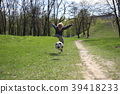 football boy ball kick game park jump game 39418233