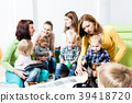 Musical education for preschoolers 39418720
