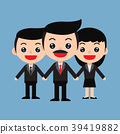 Business team of employees and the boss. 39419882